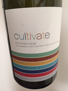 Cultivate PN small